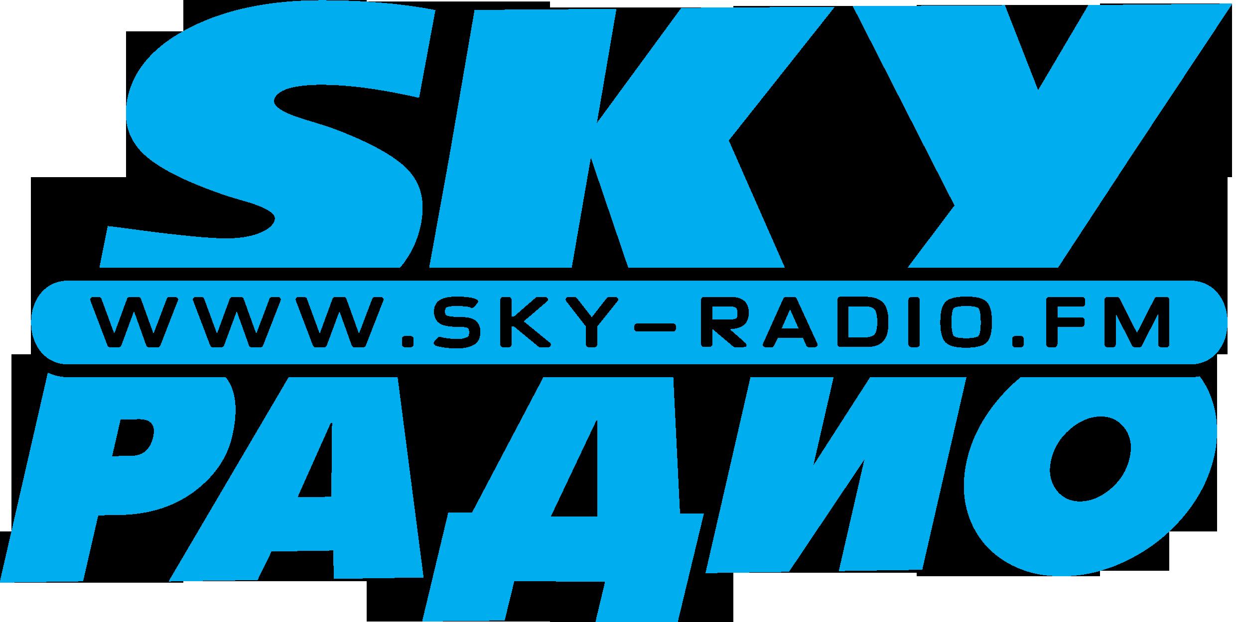 Logo - SKY Радио