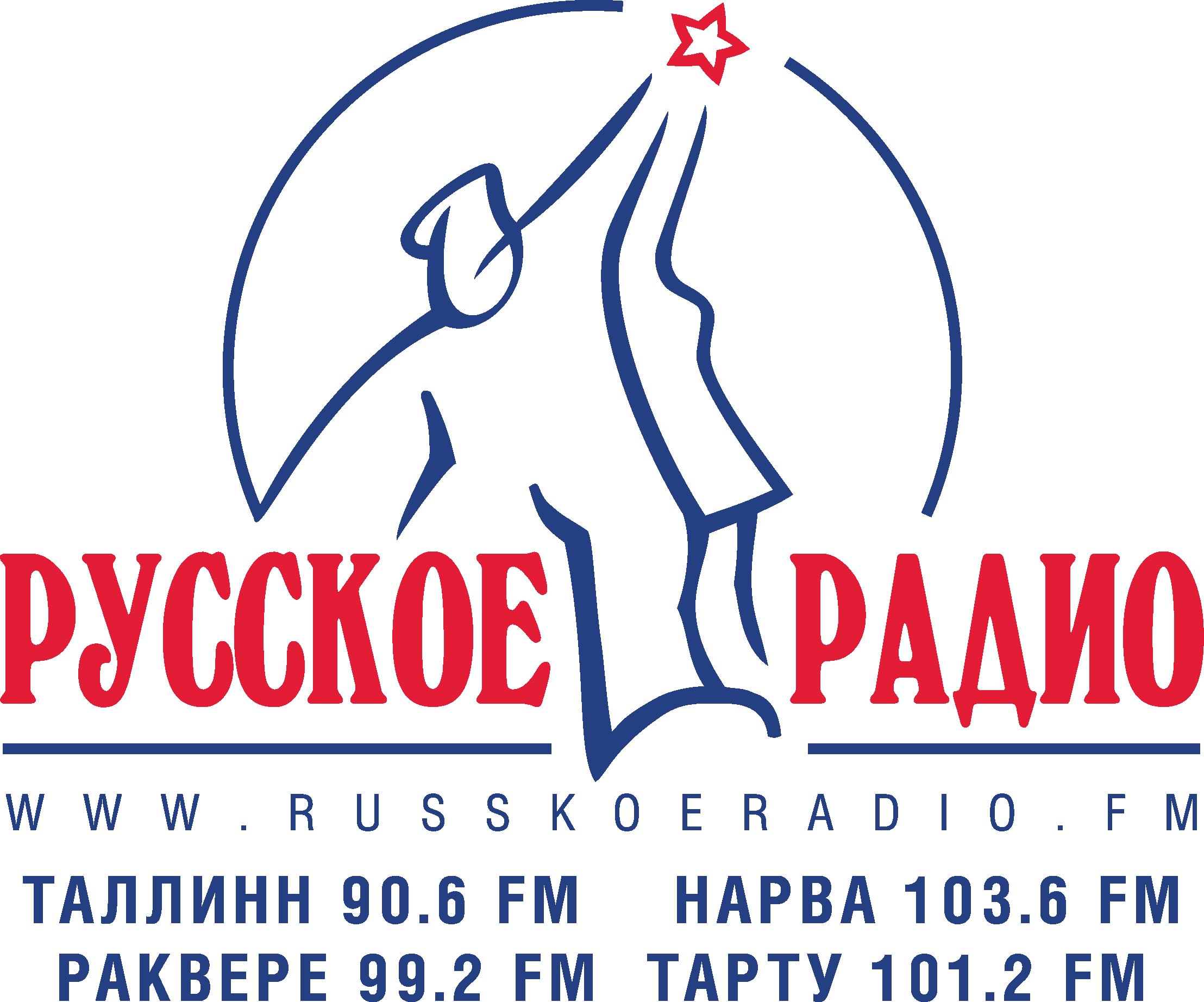 Logo - Russkoje Raadio