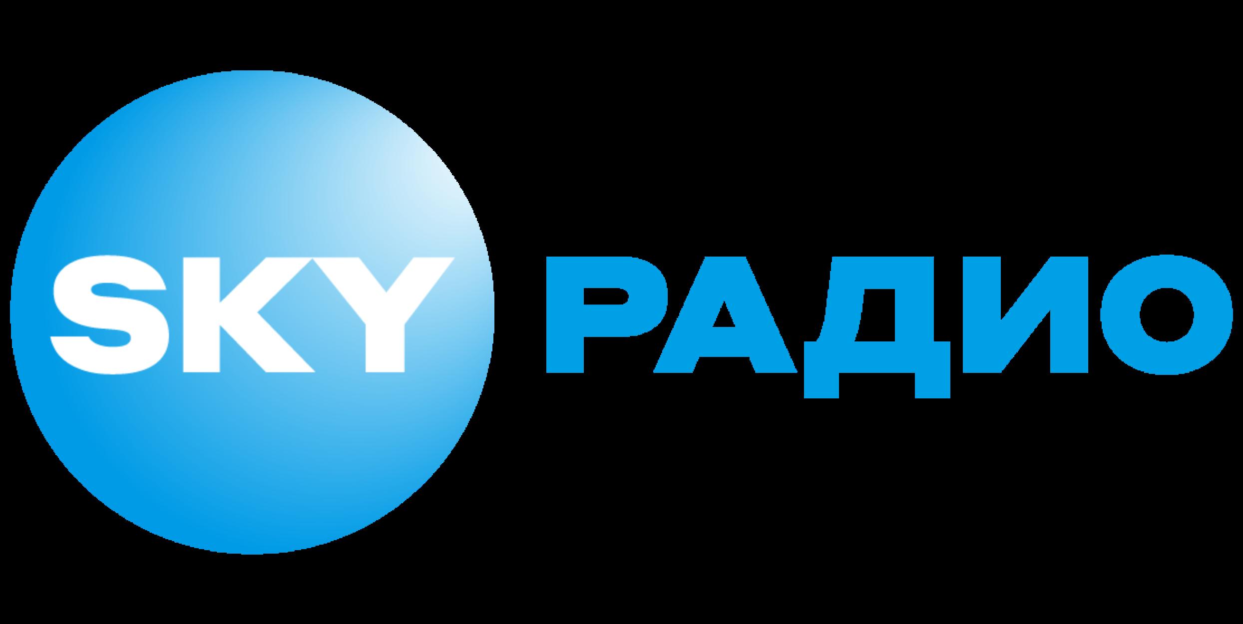 Logo - SKY Raadio